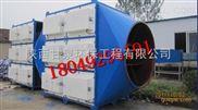 gq-陕西污水站废气处理设备价格