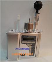 JTR10C熱指數儀實驗室儀器溫度計量儀器
