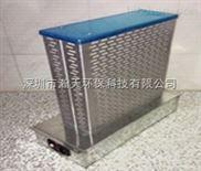 HT-光氢离子空气净化器