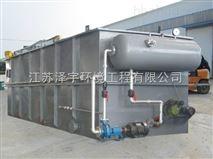 工業廢水地埋式平流式溶氣氣浮裝置