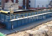 高速公路地埋式污水处理设备