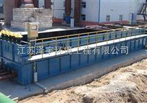 大型碳钢地埋式一体化污水处理设备
