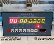 西安DAS-I-48智能多点温度巡检仪