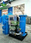 冷凝器胶球自动在线清洗装置厂家
