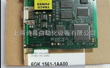产品库 自动化/电子/led 自动化控制 plc 西门子cp5611通讯卡 淮安