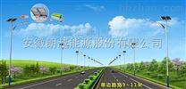 安徽朗越能源单边路宽9-11米太阳能路灯  低碳雷竞技官网手机版下载