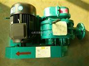 回轉式鼓風機廠家直銷低噪聲風量大滑片式風機