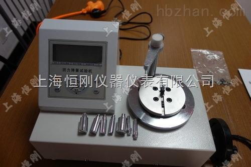 弹簧扭转检测仪|扭转弹簧检测设备1-10牛米
