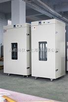 鼓風幹燥箱VCTG-9420