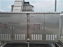 水产厂有机废气处理装置