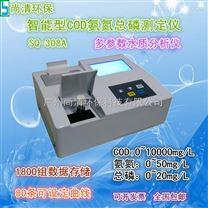 智能型COD氨氮總磷水質快速測定儀
