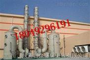 gq-成都污水站废气处理设备安装