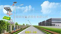 安徽朗越能源锂低碳节能型电智能型太阳能庭院灯