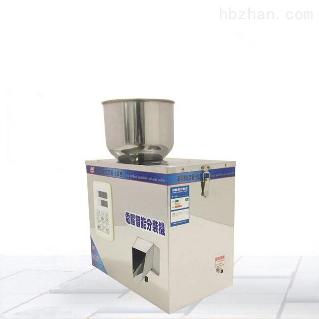 抗氧化防腐剂分装机