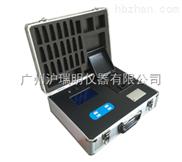 WS-03 COD氨氮检测仪 污水处理厂COD测定仪