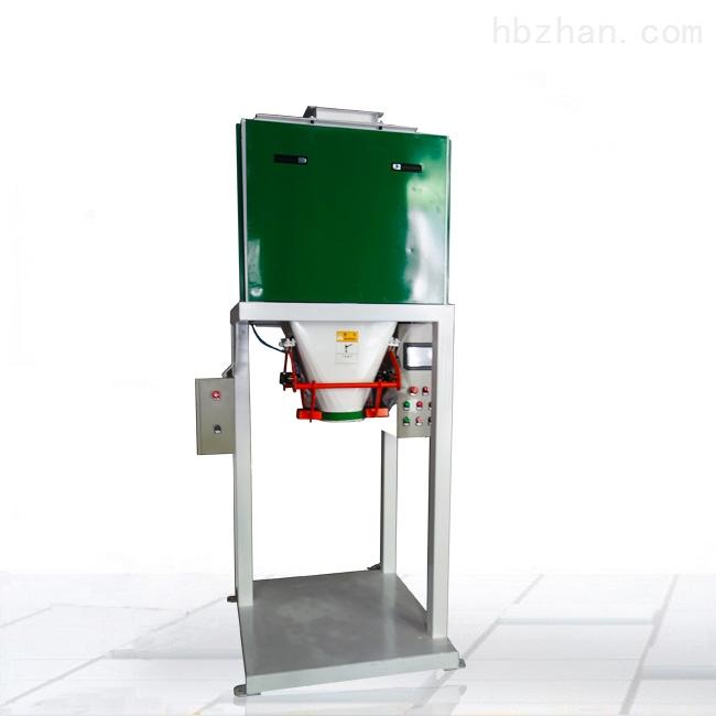 小型单秤定量包装机