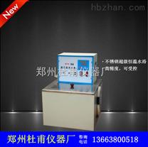 杜甫儀器.廠家直銷.SYC不鏽鋼超級恒溫水浴'SYP玻璃恒溫水浴槽