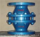 ZHQ-BQ氢气阻火器