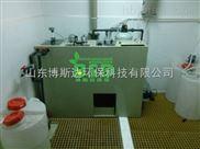 BSD-衡水实验室综合废水处理设备企业新闻