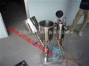 ERS2000雙入口膨脹微球發泡劑高速乳化機