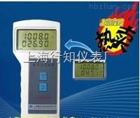 DYM3-02型数字大气压计