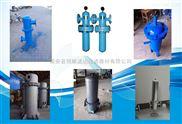 嘉魚455工業油水分離器