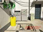 BSD个旧实验室综合废水净化装置为环保献力