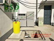 BSD-兽医实验室废水处理设备新闻