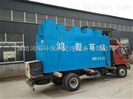城鎮生活污水處理設備廠家