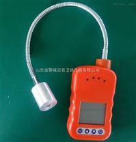 液化氣氣體泄漏報警器
