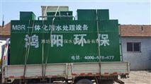 邯郸社区医院污水处理设备运行费用低