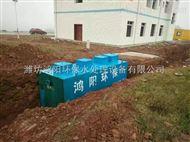 wsz-8临汾宠物医院污水处理设备省钱又放心