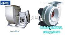 青岛玻璃钢风机 工业防腐离心通风机生产厂家0532-88515989
