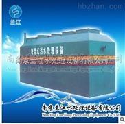 供应DM-40-地埋式生活污水处理一体化设备