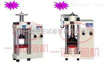 硬質塑料壓力試驗機電液式