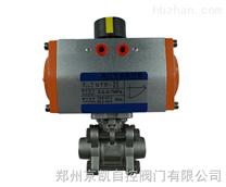 氣動三片式焊接球閥