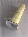 踩入式空气滤筒脉冲袋式除尘器滤芯 脉冲除尘滤芯厂家