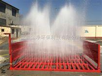 2018厂家直销长沙工地车辆冲洗设备
