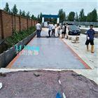 120吨汽车衡_煤场称重120吨地磅-天津利朗生产