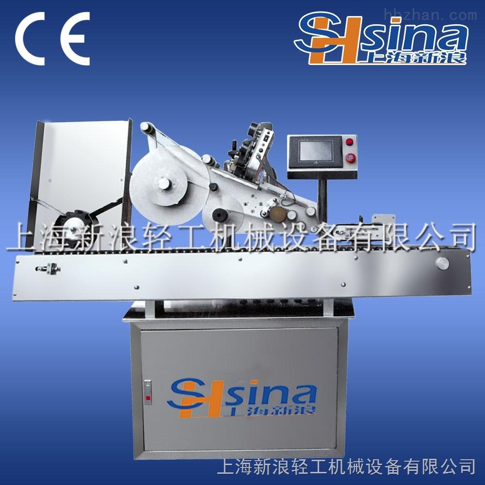SXL-全自動貼標機