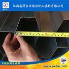 不锈钢聚结板填料