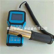 厂家工业级JY-1000智能手持式粉尘检测仪 便携式煤粉浓度测试仪