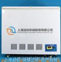 DW-40型低溫試驗箱實驗用途