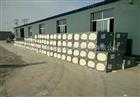 阻燃聚氨酯保温板保温系数