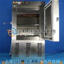 DW-25型低溫試驗箱優質廠家