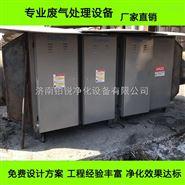 遼寧朝陽定型機廢氣治理設備廠家