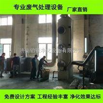 辽宁阜新生产车间voc有机废气处理设备