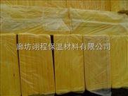 铝箔离心玻璃棉毡 玻璃棉空调板报价