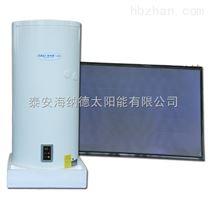 适合在东北地区使用的耐低温壁挂太阳能热水器
