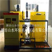 廣東珠海絮凝劑自動加藥係統安裝使用維護說明書